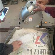 土豆丝切丝机自动切菜机厂家现货直销
