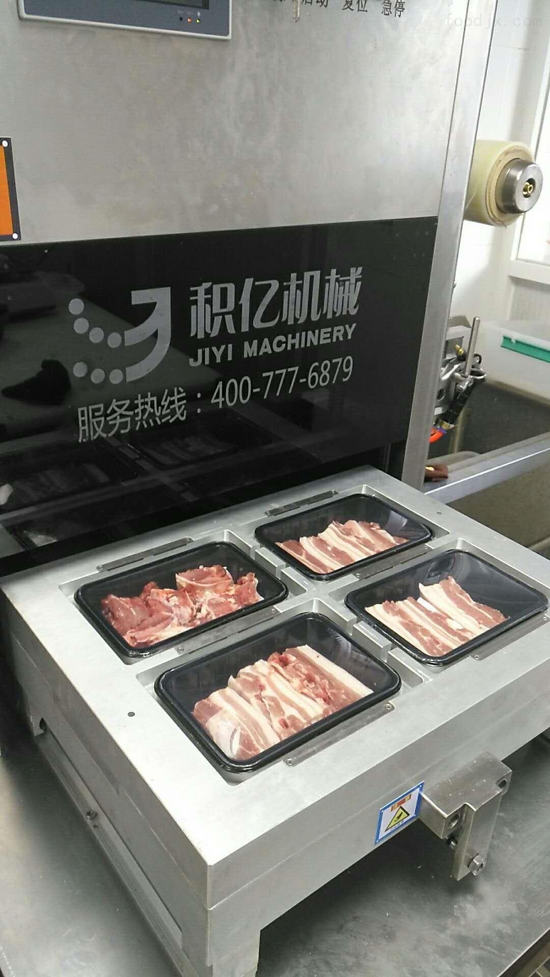 半自动冷鲜肉气调保鲜包装机