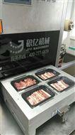 MAP-JY420半自动冷鲜肉气调保鲜包装机
