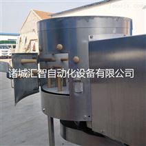 60型羊肚清洗機 牛羊肚專用洗肚機 廠家
