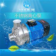 1.5KW循环清洗系统增压泵