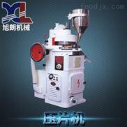 江西工业厂催化剂片剂旋转式压片机