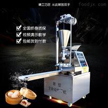 宾昌包子机商用小型多功能全自动仿手工