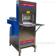 大型数控冻肉切卷切片设备