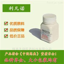海藻酸钠食品级药用辅料助悬剂