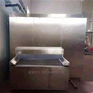 食品隧道式速冻机生产厂家