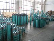 山東QJ井用潛水電泵