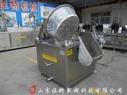 圆形电加热自动上料油炸机