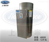 NP600-12发酵罐消毒用12千瓦立式电热水炉