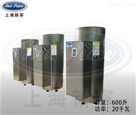 NP600-20菜肴蒸煮20千瓦小型立式电热水器