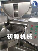 大型高速斩拌机  肉质食品厂加工设备 厂家