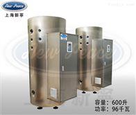 NP600-96医院消毒灭菌用N96千瓦电热水锅炉