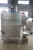 利特供应不锈钢全自动熏蒸炉糖熏鸡烟熏设备