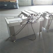 厂家直销蔬菜真空包装机设备