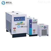 PUMA冷凍干燥機SC系列