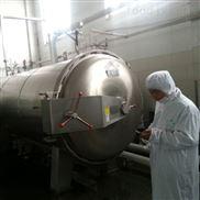 单锅水浴式调理杀菌锅 肉制品灭菌设备