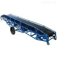 供应移动带式输送机 可升降装车传送机