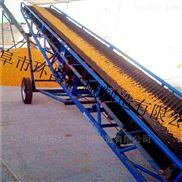 加工定制移动式粮食皮带输送机