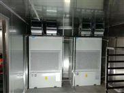 福建黄花鱼烘干机-热泵低温冷风干燥机工艺