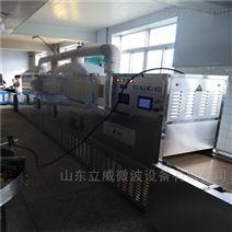 玻璃纖維微波烘干機