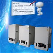ST-138-高温烤箱 电热鼓风干燥箱