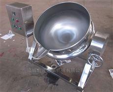 50-600L鱼豆腐电加热搅拌炒锅