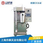 QFN-8000ST实验型 小型喷雾干燥机 干燥塔互换型