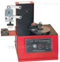 TDY-380-东营TDY-380电动油墨打码机%易拉罐罐头电动移印机%纸袋塑料袋薄膜打码机