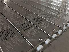 冲孔网板输送带