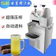 西安甘蔗榨汁机 甘蔗压榨机