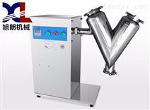 不锈钢V型实验混合机