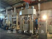 硅酮智能压料机 MS胶专用强力分散机设备