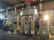 BDS-2-5000-硅酮智能压料机 MS胶专用强力分散机设备