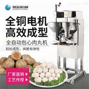 重庆火锅丸子机制作过程包心肉丸机厂家
