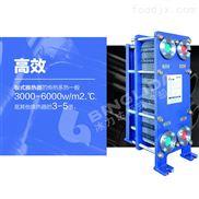 食品级牛奶饮料降温专用冰力达不锈钢板式冷却器