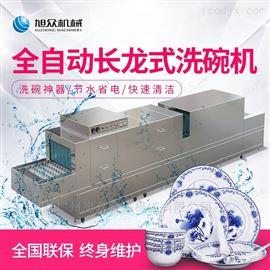 XZ-6200餐馆全自动长龙式洗碗机清洗消毒烘干一体机