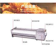 株洲家庭用烧烤炉电价格(图)保养方法
