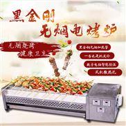 JRD-江苏大型电烧烤炉服务为先-山东洁润环保