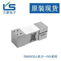 供应美国传力Transcell单点式称重传感器