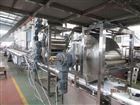 廠家直銷士力架生產設備 谷物棒生產線