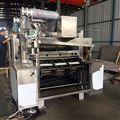 TN-150全自動太妃糖生產機械