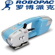 塑鋼帶打包機充電式
