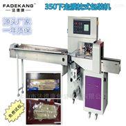 自动封口枕式包装设备 硅胶手套包装机厂家