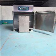 PVC瓷白颗粒大包装立柜式真空成型包装机