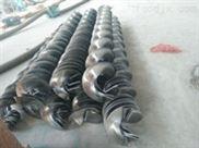 收割机螺旋叶片机械设备