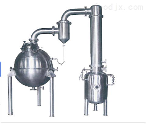 QN500-3000系列球形浓缩罐