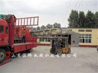 温州乡巴佬小型强流风干机