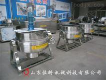 肉制品夹层锅,小型夹层锅