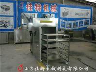 云南豆干烟熏炉,豆腐烟熏设备