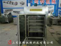 自动豆干烟熏炉结构